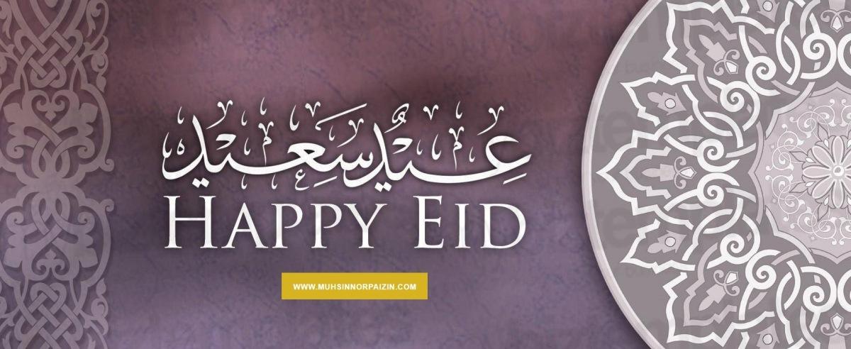 Sunnah Practice on Eidul-Fitr