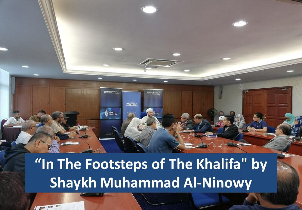 """Attending a Public Lecture – """"In The Footsteps of The Khalifa"""" by Shaykh MuhammadAl-Ninowy"""