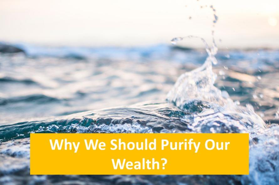 Why We Should Purify OurWealth?