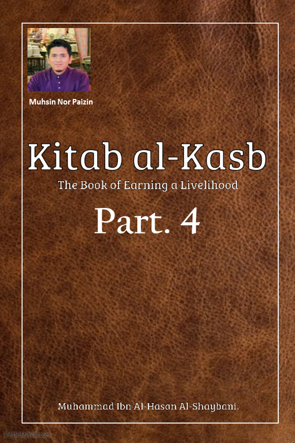 Two Types of Earning and Their Legal Status (Kitab Al-Kasb Part.4)