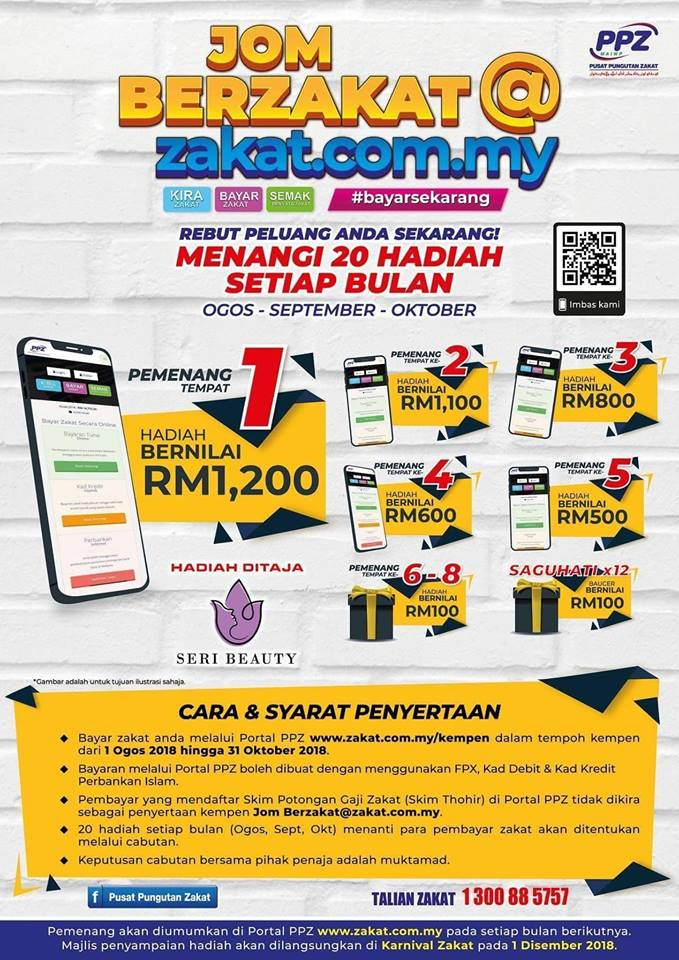 News: The Campaign of Zakat Salary Deduction Scheme (Federal Territory ofMalaysia)
