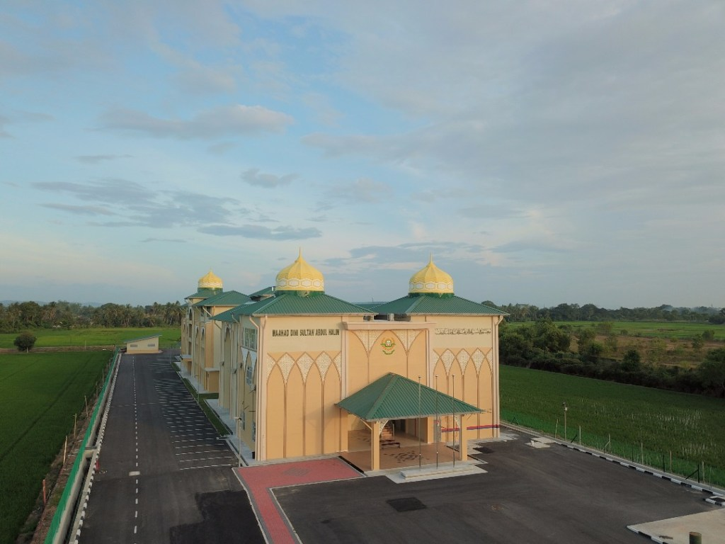 News: The Second Asnaf School Will be Built inMalaysia.