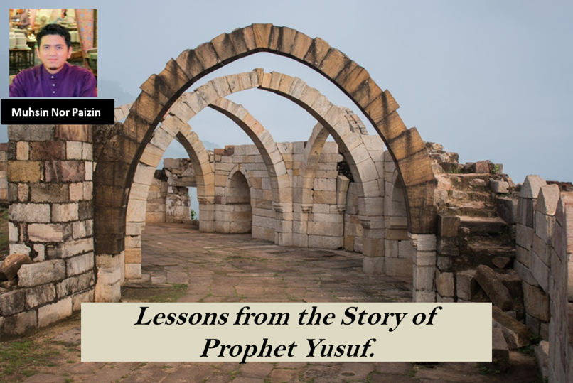 Lessons from the Story of ProphetYusuf.