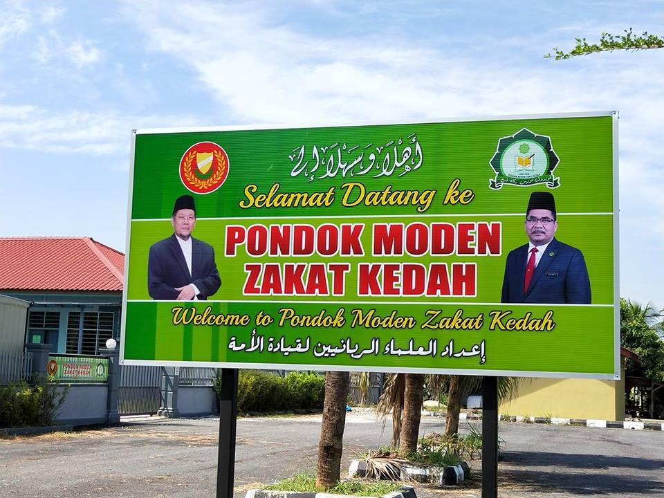Zakat News: Modern Boarding School by Zakat of Kedah(Malaysia)