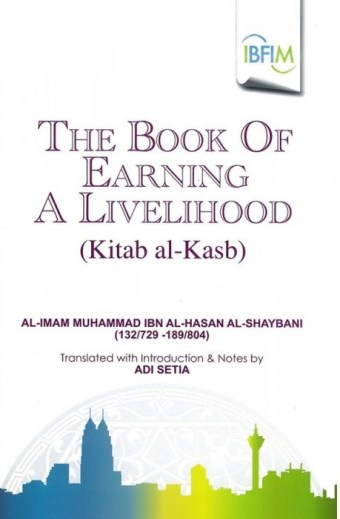 Kitab Al-Kasb Series (Part 42): Obligation of Asking in an Exigency if One is not Capable of Earning.