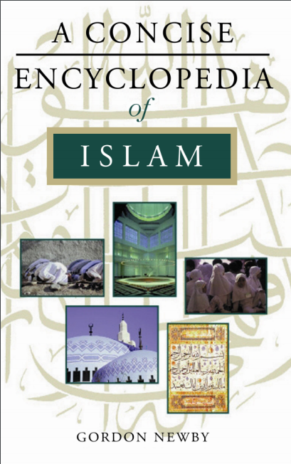 E-Book Share: A Concise Encyclopedia of Islam by Gordon Newby.