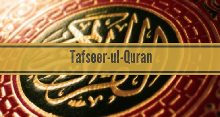 Giving The Qur'an with Translation toNon-Muslims?