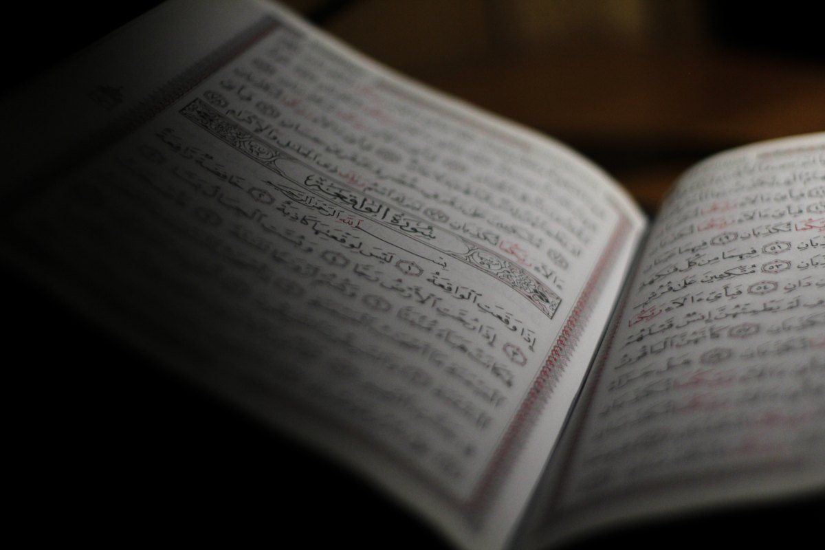 Earning The Rewards of Al-Qur'an in The Noble Month ofRamadan.
