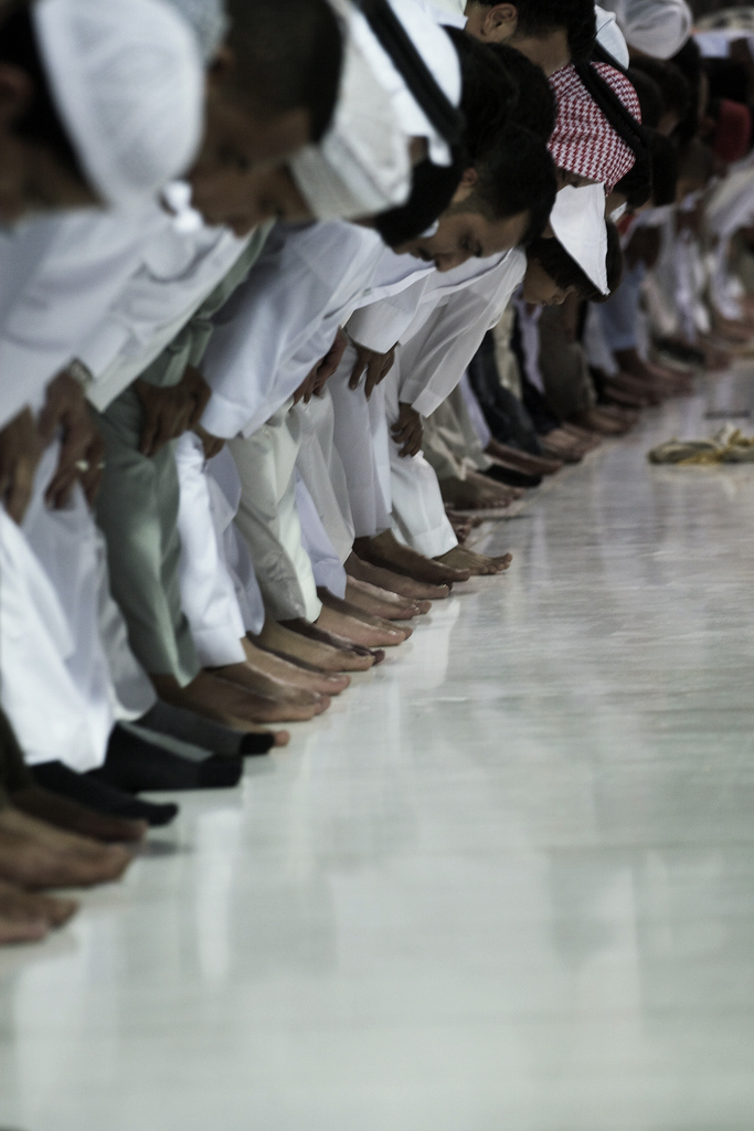 Wonders of Salaat with Jama'at