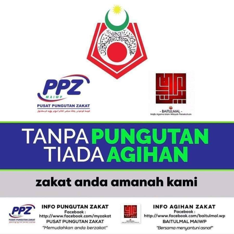 Zakat News: Zakat Distributions for Federal Territory (Malaysia) reach RM551.56 (USD134.25) Million in2018.